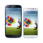 Samsung Galaxy S4 199 TL Muhabbeti.